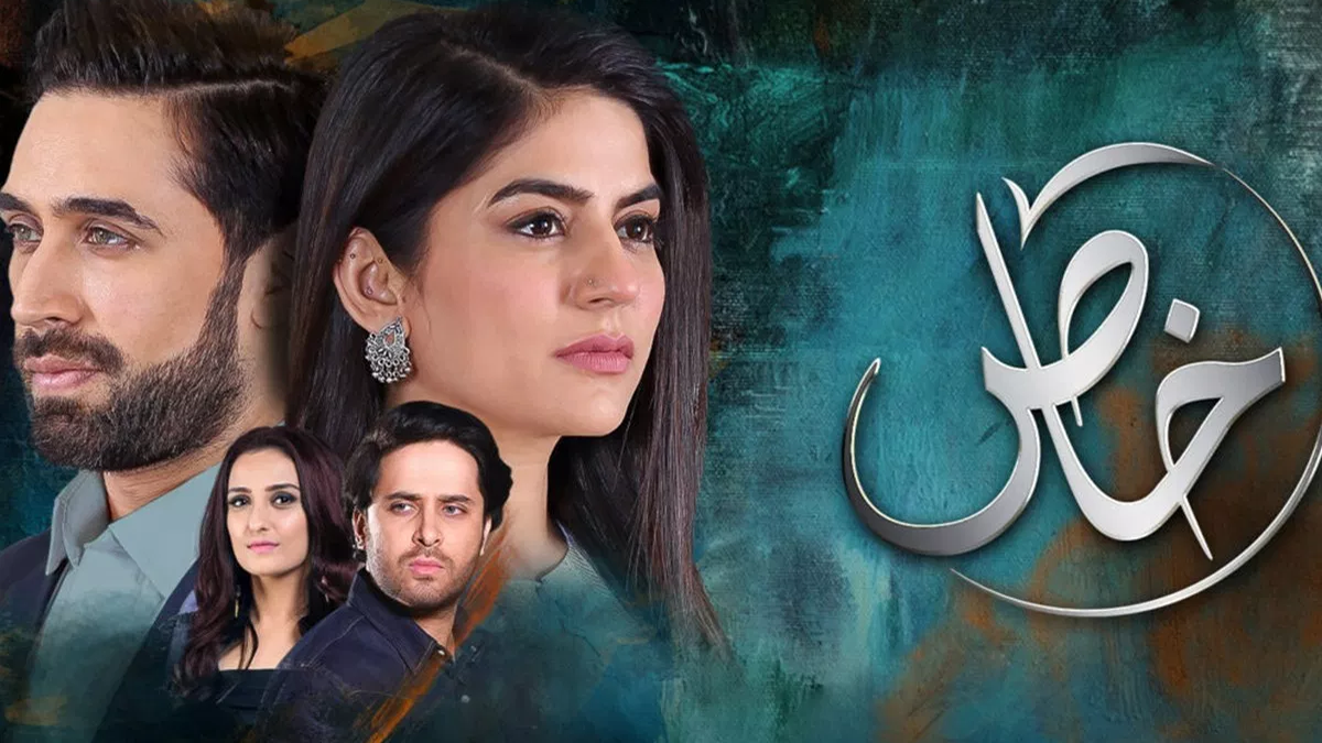 A poster for the Hum TV serial