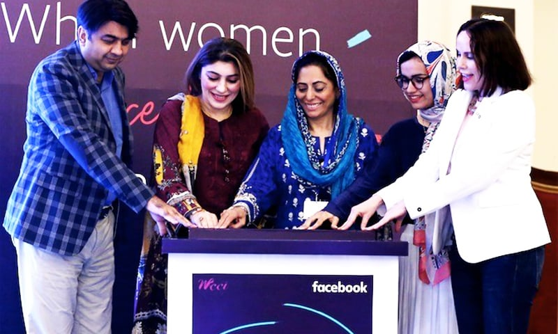 Punjab Minister for Higher Education and IT Raja Yassir Humayun; WCCI President Dr Faaiza Amjad WCCI Founding President Dr. Shehla Javed and Beth Ann Lim, Head of Community Affairs at Facebook, Asia Pacific launching the programme.
