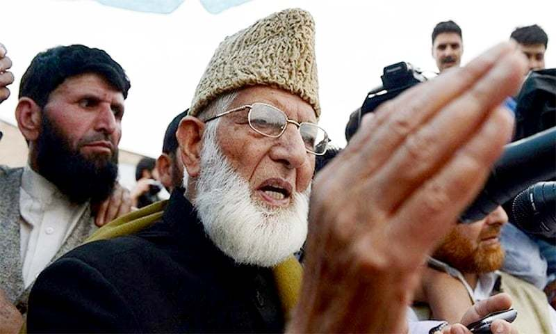 سید علی گیلانی نے مسلمانوں سے اپیل کی —فائل فوٹو/اے ایف پی
