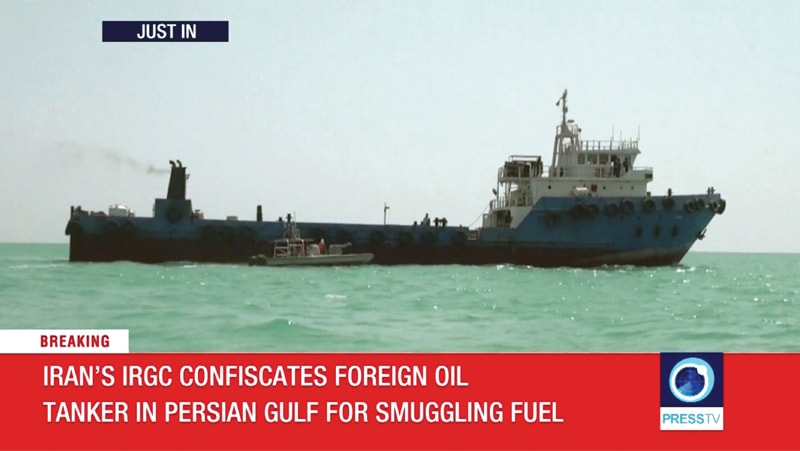 A GRAB taken from video footage of Iran's state-run Press TV on Sunday shows the oil tanker reportedly seized by the Iranian authorities.—Reuters
