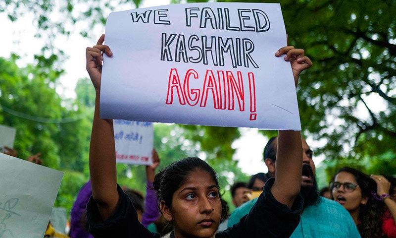 نئی دہلی میں احتجاج کے دوران اس قانون کو بھارتی حکومت کی ناکامی قرار دیا گیا. فوٹو: اے ایف پی