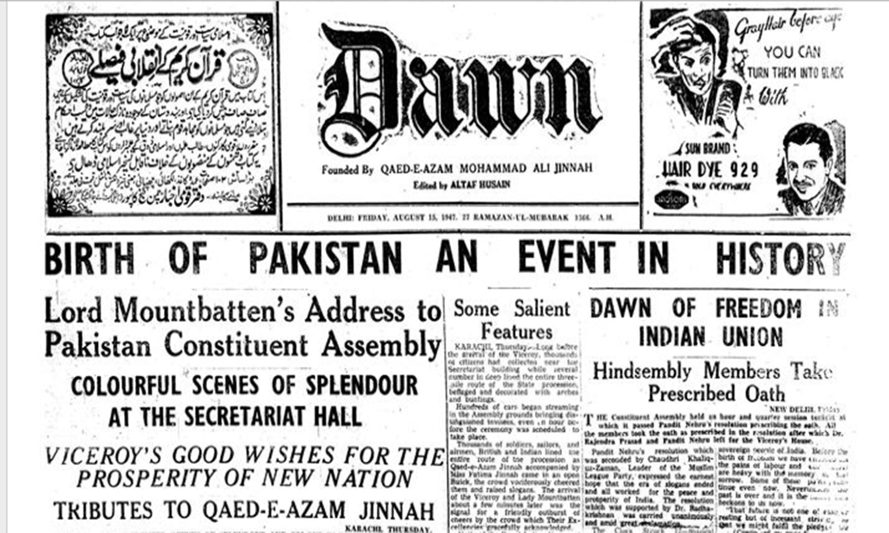 Front of Dawn on August 15, 1947. — Dawn Archives