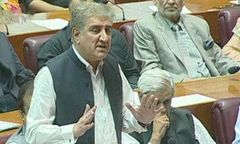 وزیرخارجہ شاہ محمود قریشی نے ایوان کے مشترکہ اجلاس سے خطاب کیا—فوٹو:ڈان نیوز