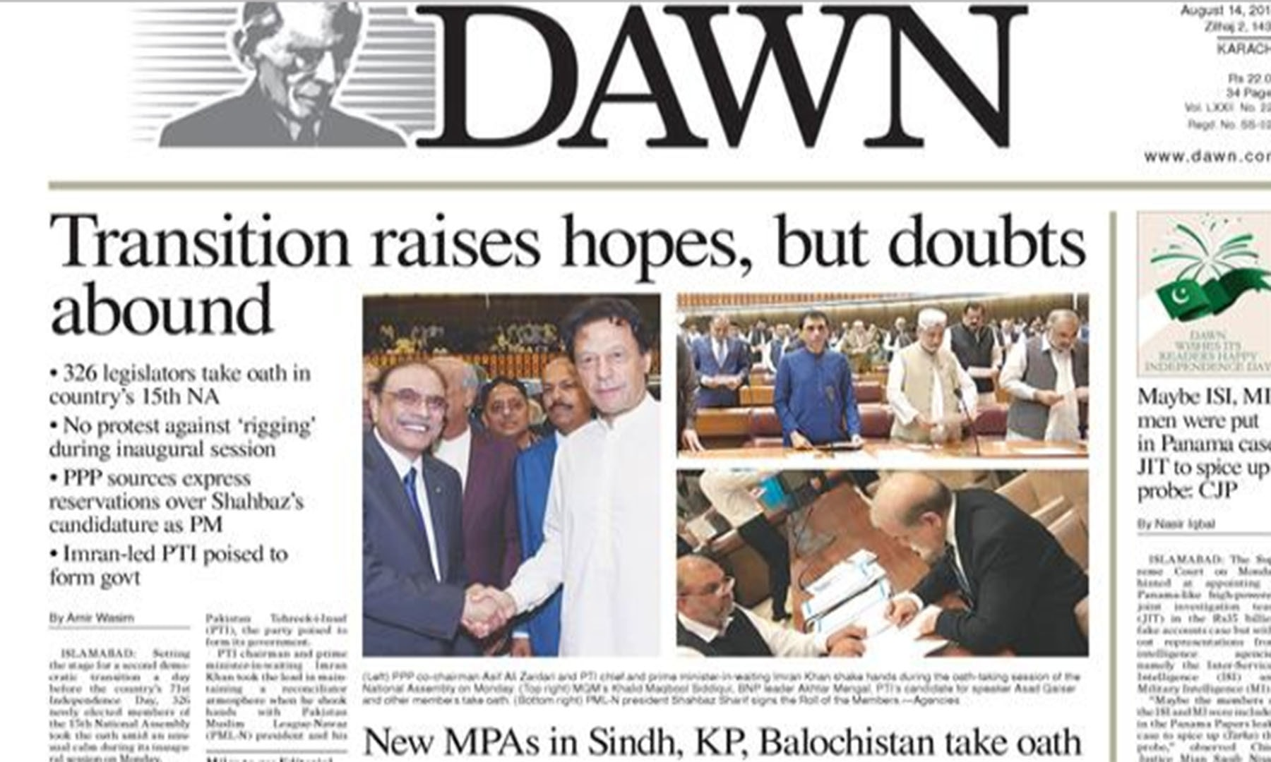 Front page of Dawn on August 14, 2018. — Dawn Archives