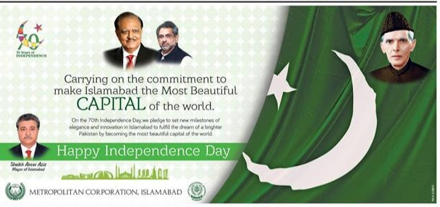 An Independence Day ad on August 14, 2017, by the Metropolitan Corporation, Islamabad featuring an image of then president Mamnoon Hussain and recently sworn in premier at the time Shahid Khaqan Abbasi. — Dawn Archives