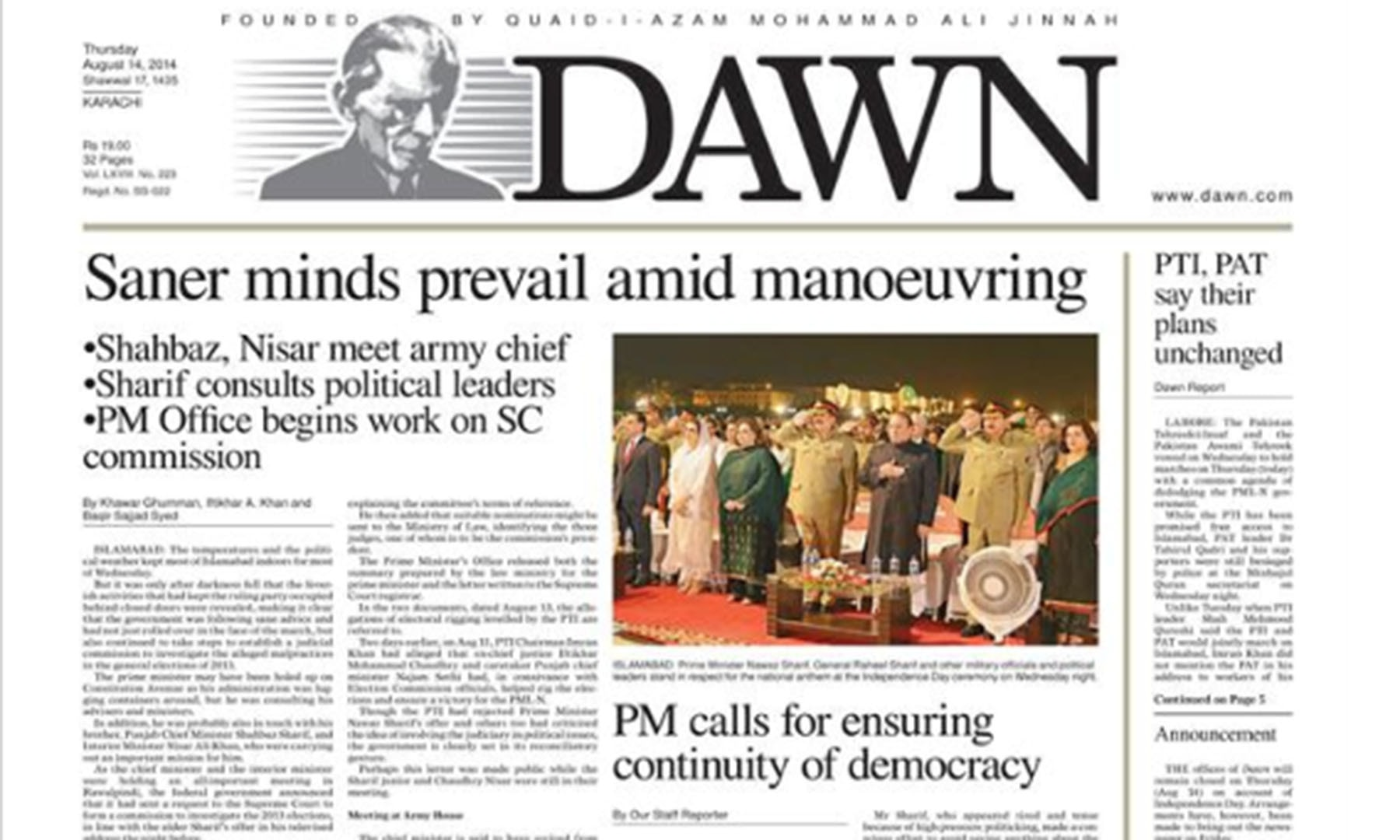 Front page of Dawn on August 14, 2014. — Dawn Archives