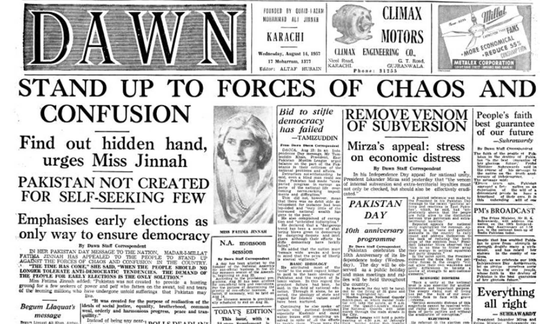 Front page of Dawn on August 14, 1957. — Dawn Archives