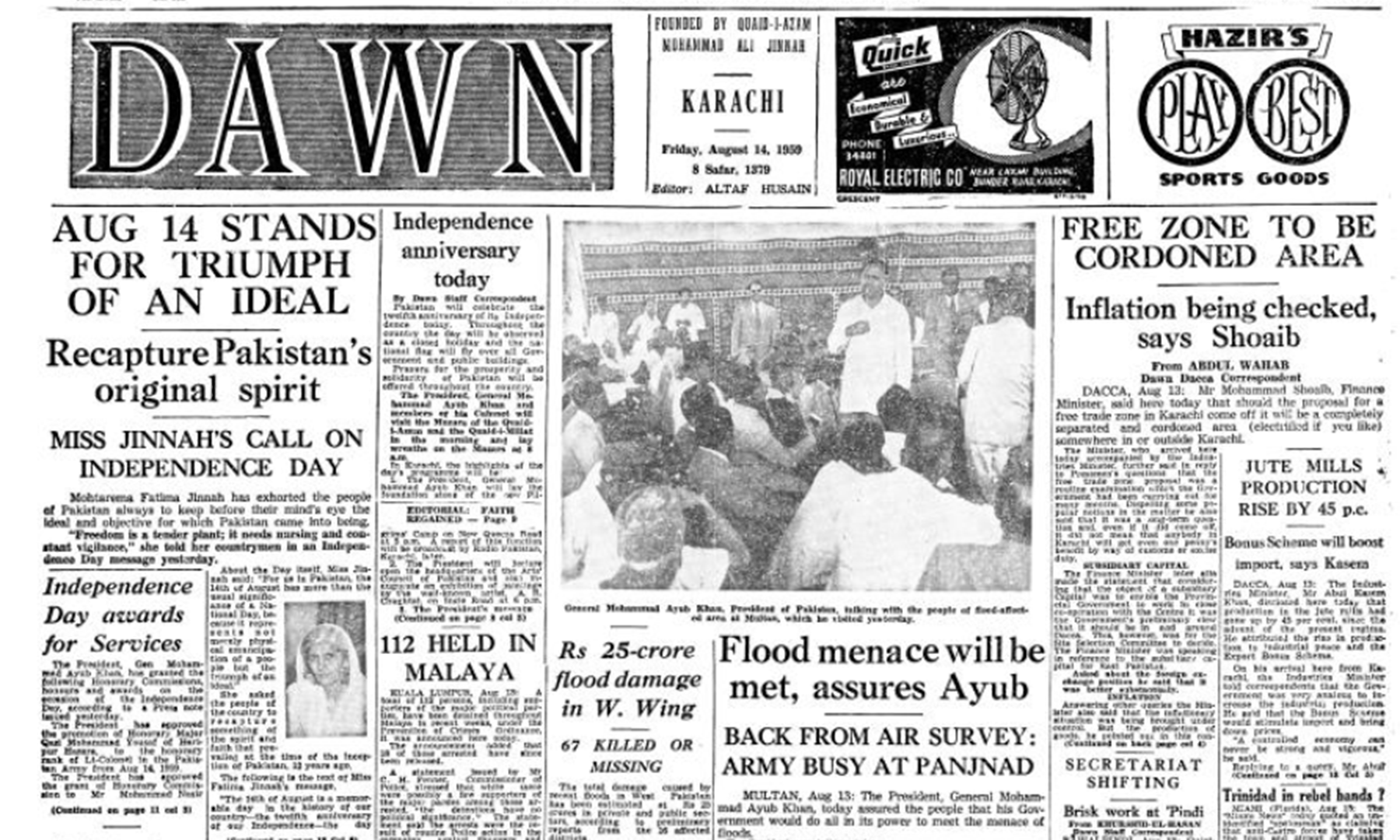 Front page of Dawn on August 14, 1959.  — Dawn Archives