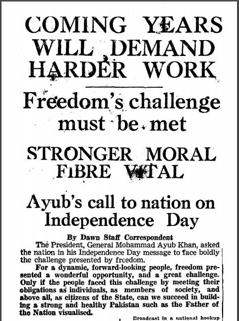 An article clipping from August 16, 1959.  — Dawn Archives