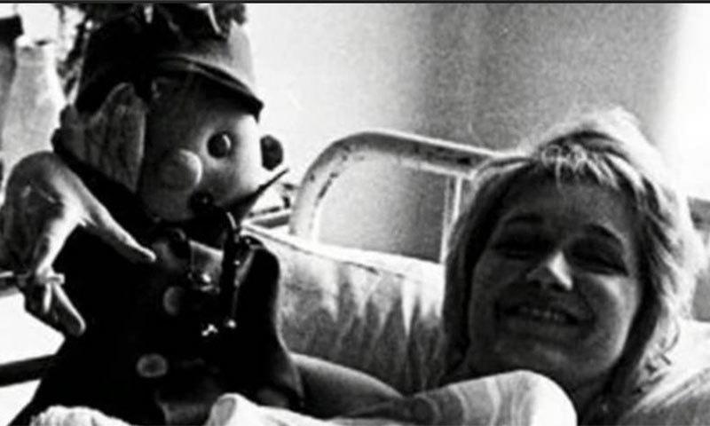 ہسپتال میں زیرعلاج — یوٹیوب ویڈیو اسکرین شاٹ