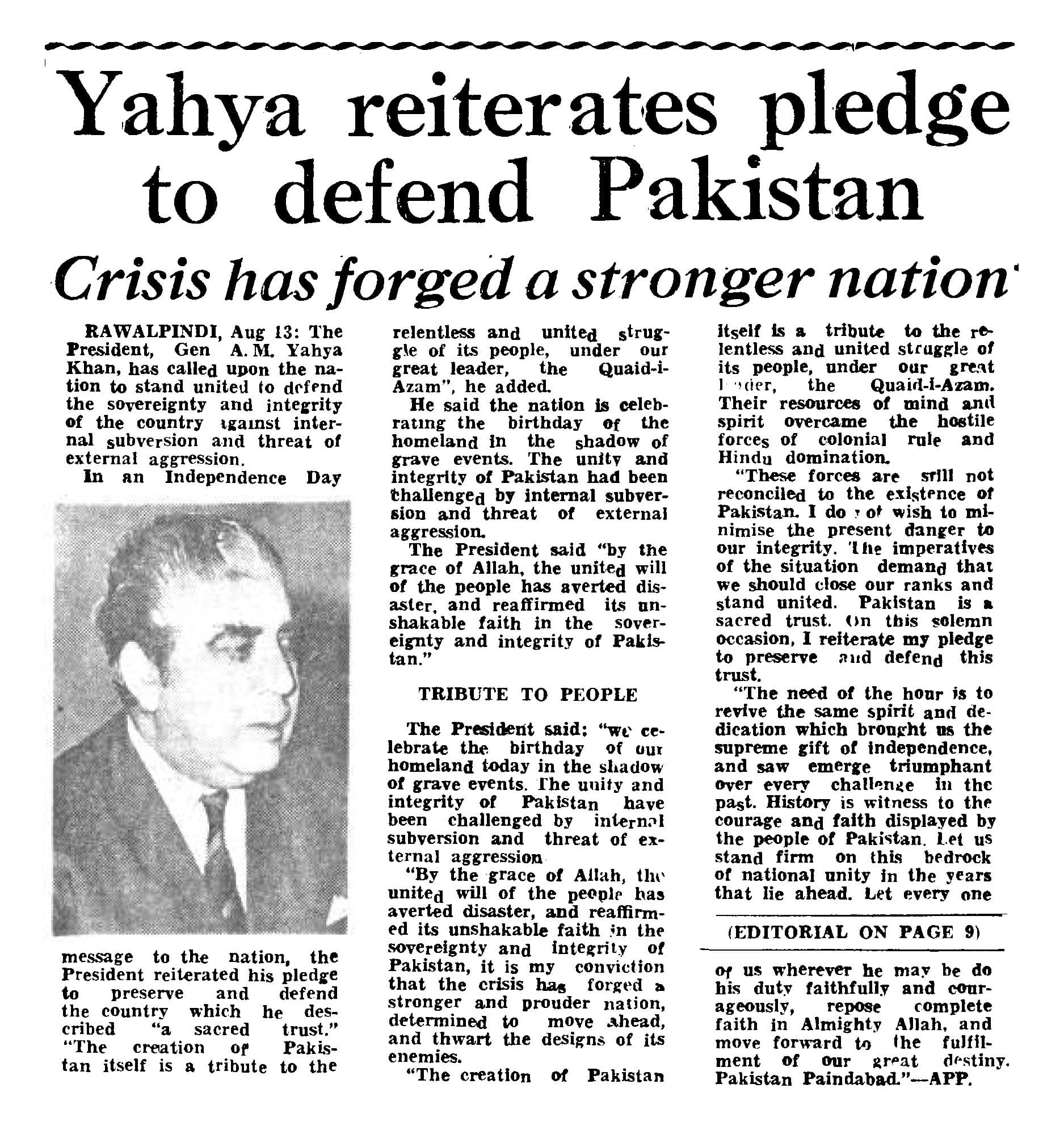 An article clipping from August 14,1971. — Dawn Archives