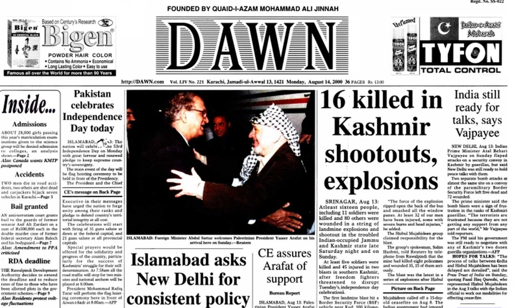 Front page of Dawn on August 14, 2000. — Dawn Archives