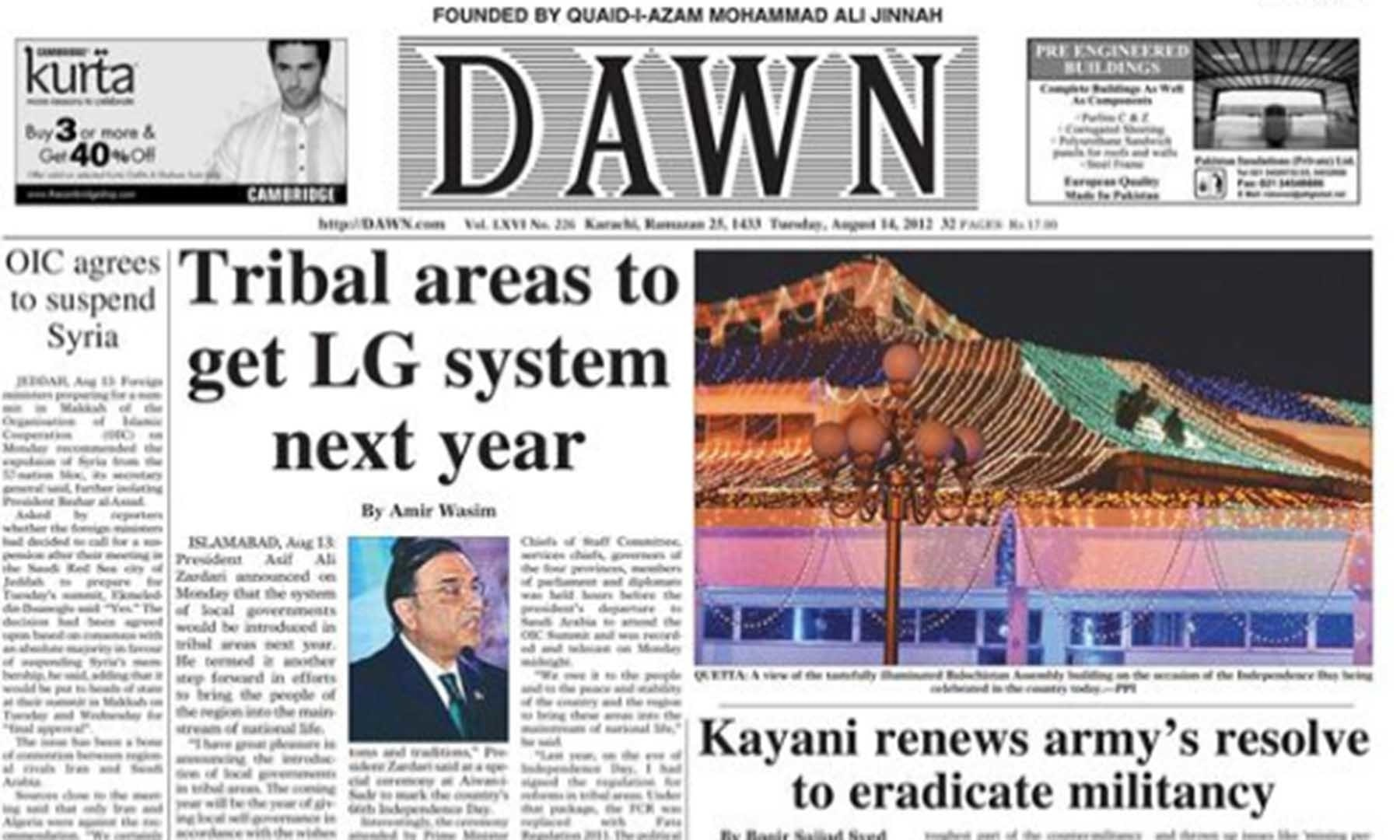 Front page of Dawn on August 14, 2012. —Dawn Archives
