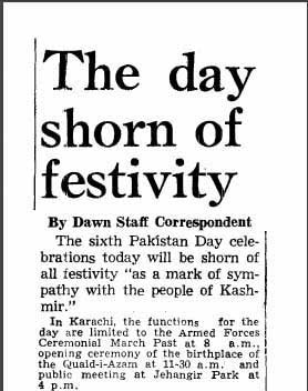 A clipping on an article from August 14, 1953. — Dawn Archives
