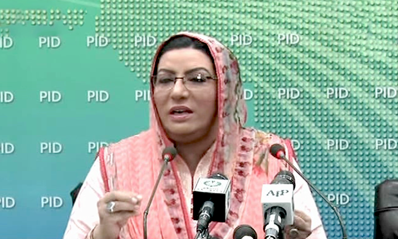 """All kinds of Indian content have been stopped and Pemra [Pakistan Electronic Media Regulatory Authority] has been directed to step up its vigilance in this regard along with actions against the sale of Indian DTH instruments,"" said Special Assistant to Prime Minister on Information and Broadcasting Dr Firdous Ashiq Awan. — DawnNewsTV/File"