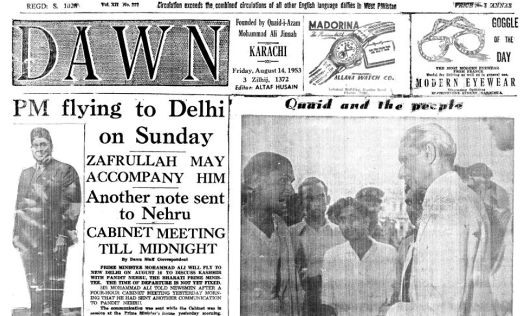 Front page of Dawn on August 14, 1953. — Dawn Archives