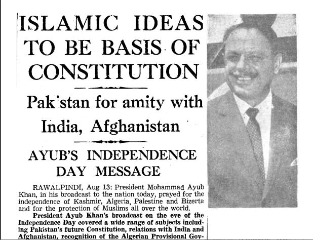 An article clipping from August 14, 1961. — Dawn Archives