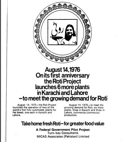 An ad on August 14, 1976. — Dawn Archives
