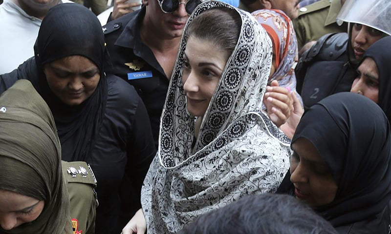 Maryam Nawaz, Yousuf Abbas remanded in NAB custody until August 21