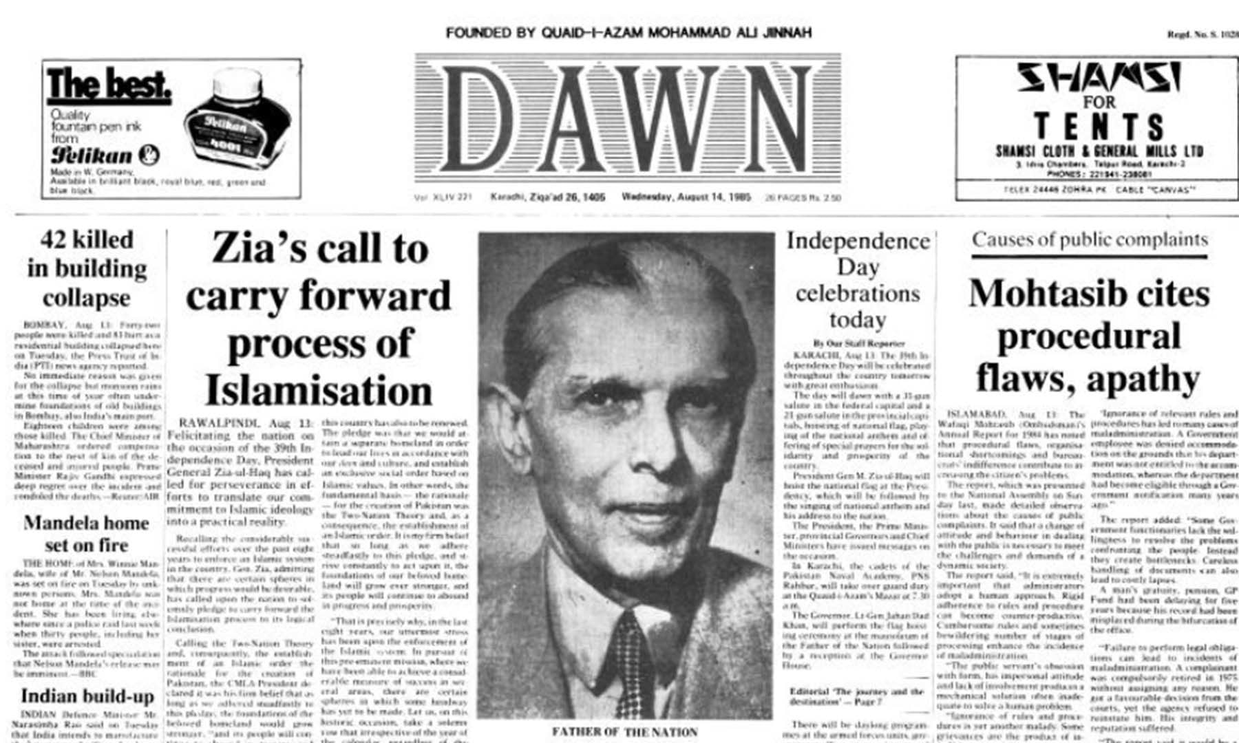 Front page of Dawn on August 14, 1985. — Dawn Archives