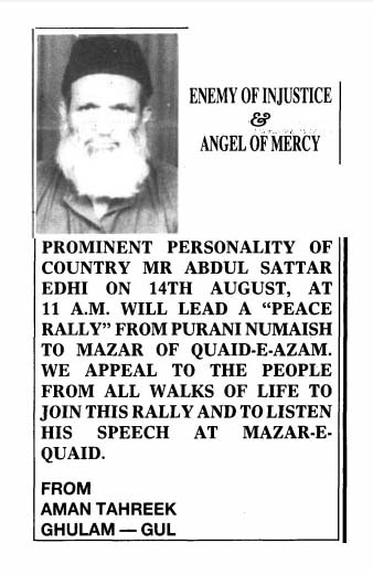 A clipping from Dawn on August 14, 1992. — Dawn Archives