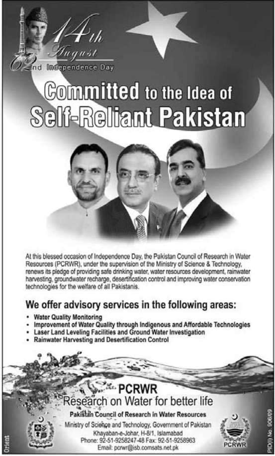 An ad for the Pakistan Council on Research in Water Resources on August 14, 2009. — Dawn Archives