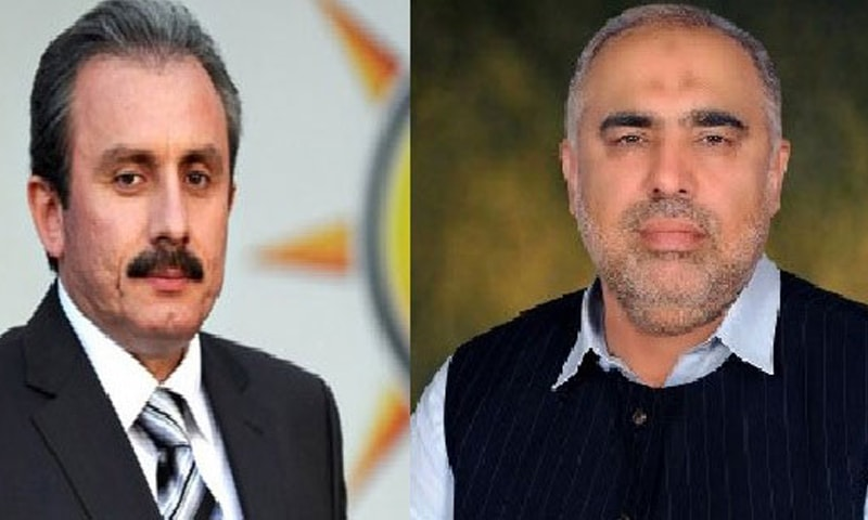 اسپیکر اسمبلی نے مقبوضہ کشمیر کی صورتحال پر ترک ہم منصب کو آگاہ کیا—فوٹو: بشکریہ ریڈیو پاکستان