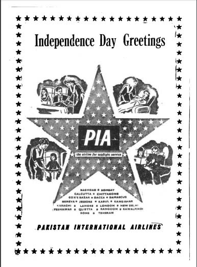 An ad for Pakistan International Airlines on August 14, 1959. — Dawn Archives