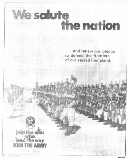 An ad for the Pakistan Army on August 14, 1978. — Dawn Archives