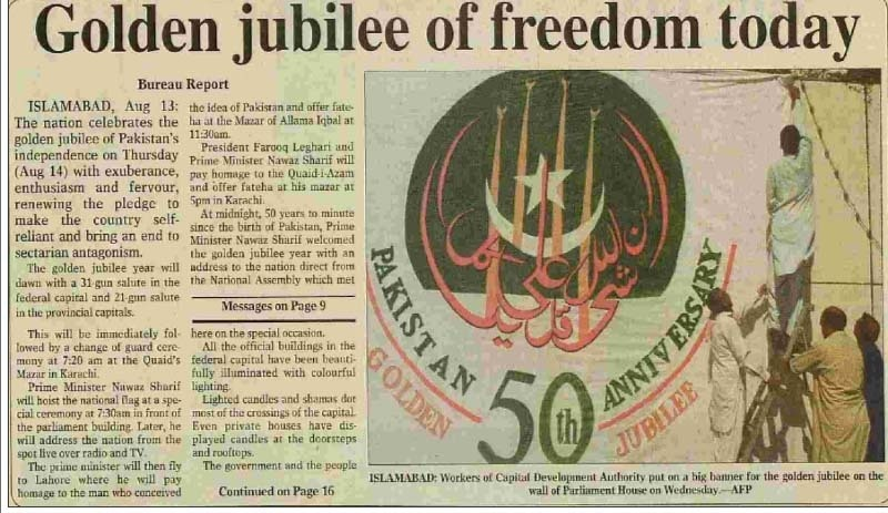 An article clipping from August 14, 1997. — Dawn Archives