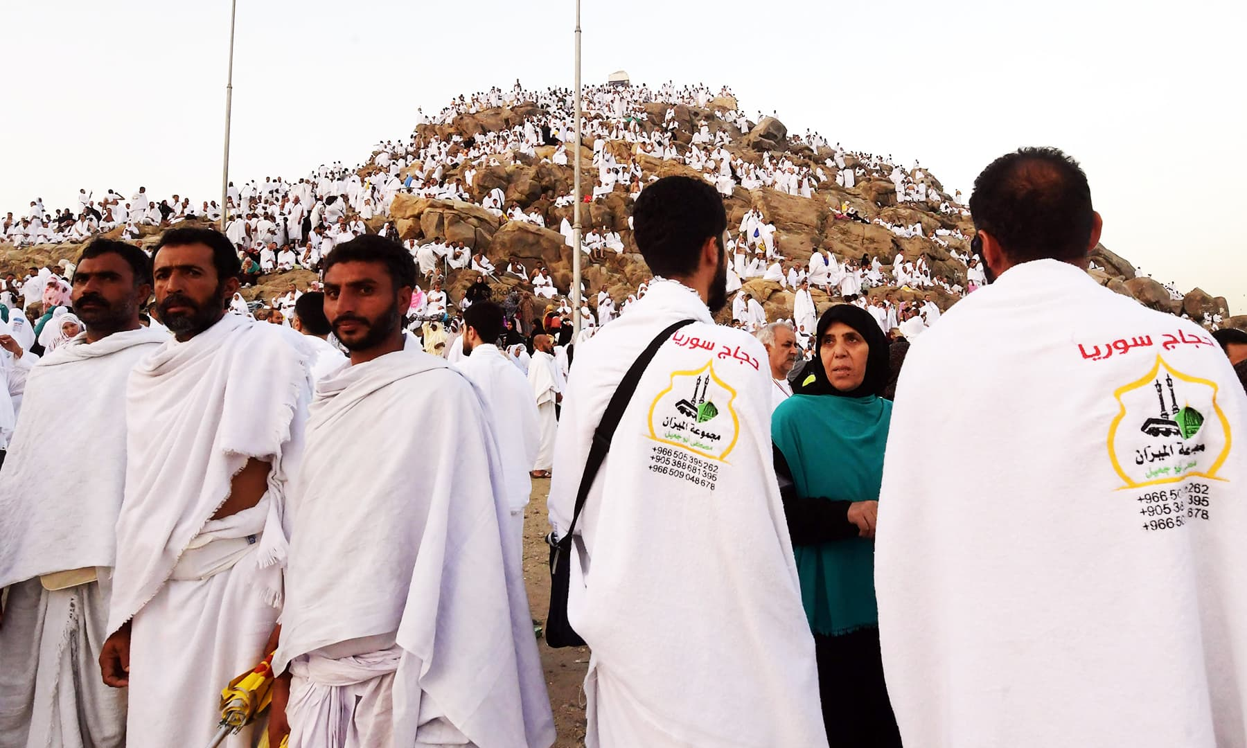 Syrian pilgrims gather at Mount Arafat, also known as Jabal al-Rahma. — AFP