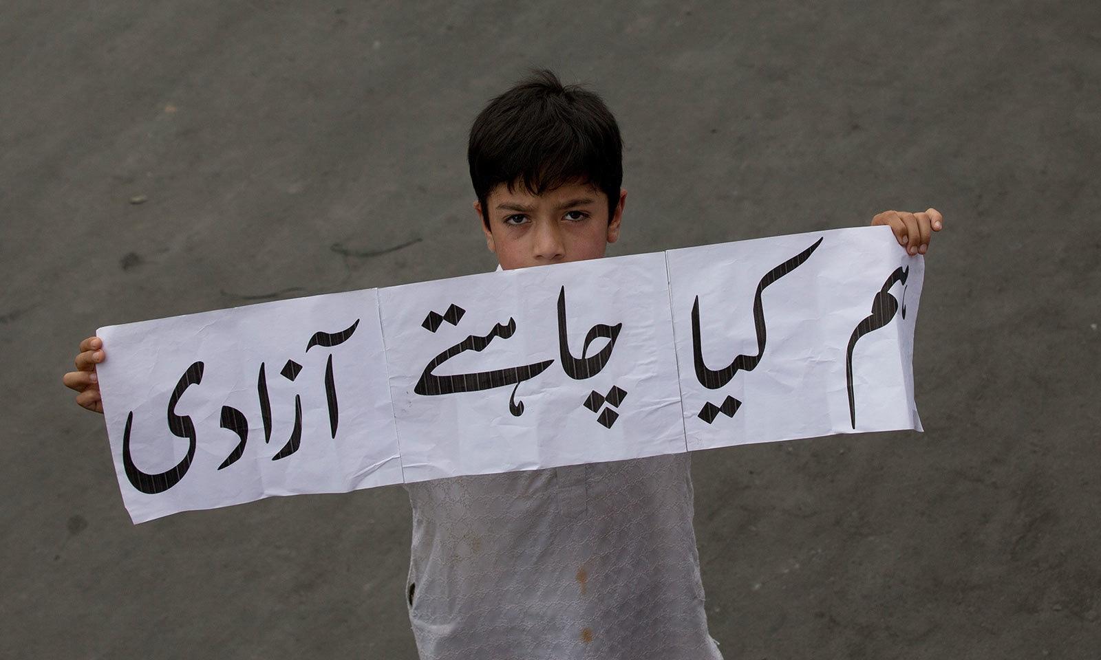 مقبوضہ کشمیر میں کرفیو کے باوجود بچوں اور نوجوانوں کے علاوہ خواتین نے بھی آزادی کے لیے احتجاج کیا — فوٹو:اے پی
