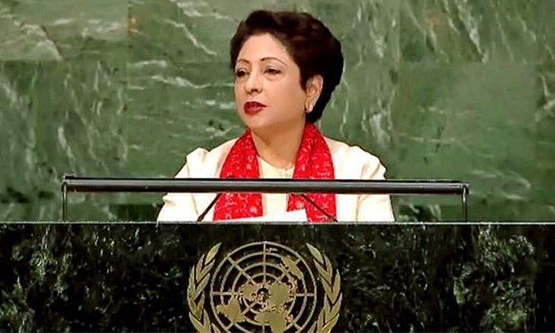 In a separate statement, Pakistan's permanent representative to the United Nations, Maleeha Lodhi, urged all peace-loving nations to help defuse this dangerous situation. — Photo courtesy Maleeha Lodhi Twitter/File