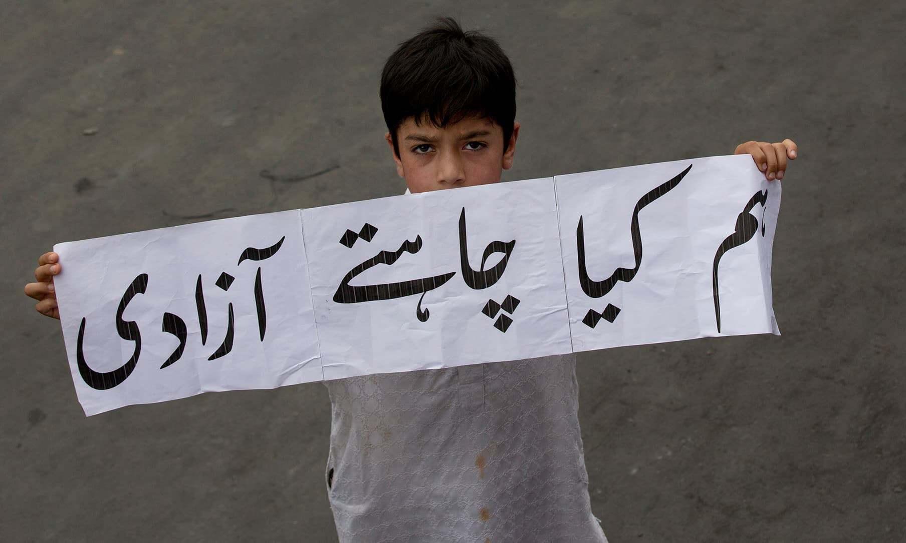 دفتر خارجہ نے بھارت کی جانب سے کشمیریوں کے بنیادی مذہبی حقوق پر قدغن لگانے کی مذمت کی۔ — فائل فوٹو/اے پی