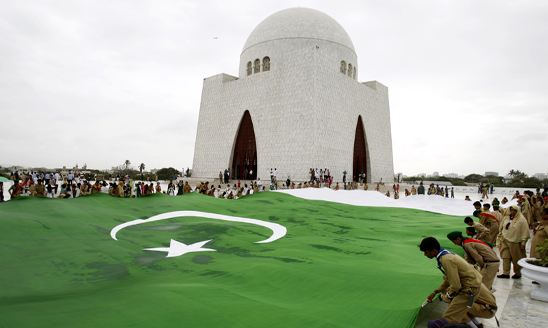Editorial: Let those who claim to be our leaders rededicate themselves to the values bequeathed by Jinnah