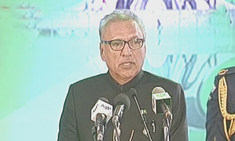 President Dr Arif Alvi addressing an Independence Day ceremony in Islamabad on Wednesday. — DawnNewsTV