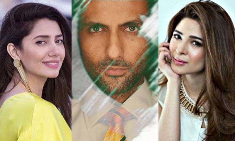 ستاروں نے مداحوں کو سوشل میڈیا پر مبارکباد دی —فوٹو/ اسکرین شاٹ