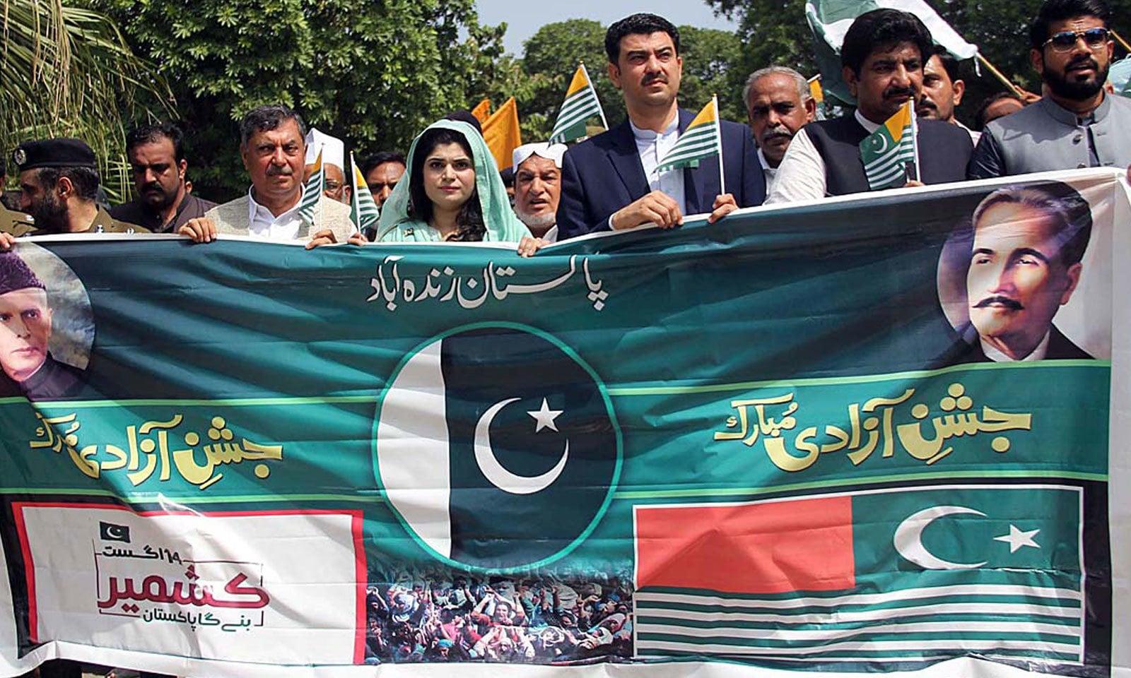 ملک بھر میں کشمیریوں سے اظہار یکجہتی کے لیے ریلیاں بھی نکالی گئیں— فوٹو: اے پی پی