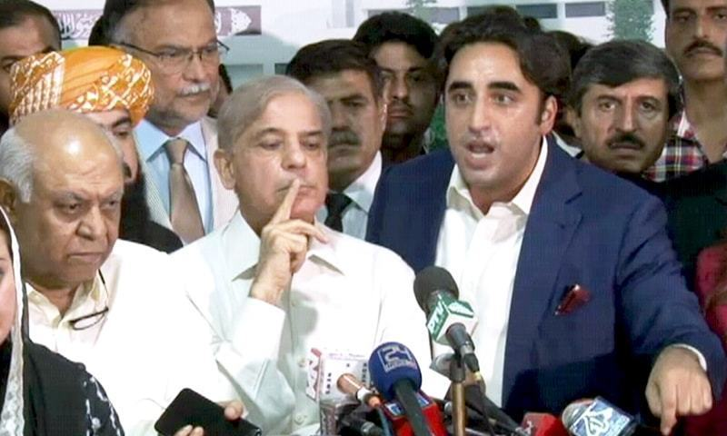 PPP chairperson Bilawal Bhutto- Zardari, PML-N Shehbaz Sharif and National Party President Hasil Bizenjo address the media after a joint opposition meeting on August 4. — DawnNewsTV screengrab/File