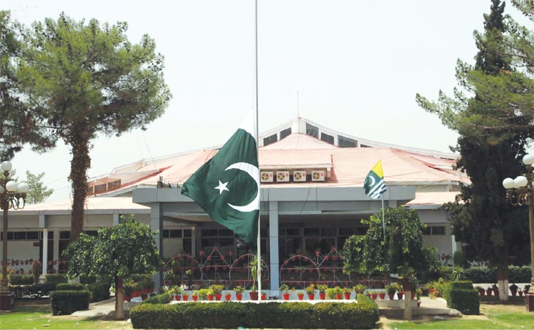 QUETTA: National flag flying at half mast in front of the Balochistan Assembly building as the nation observes India's independence day as 'black day' on Thursday.—INP