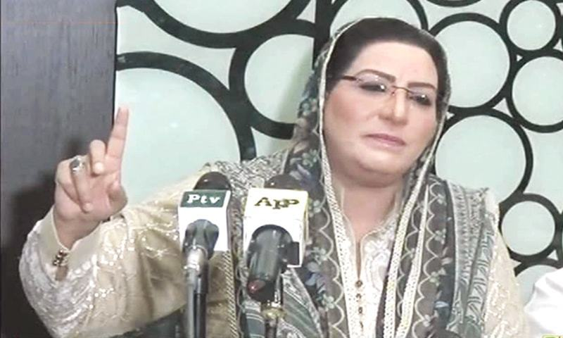 """We have banned Indian advertisements and launched a crackdown on CD shops to confiscate Indian movies,"" said Firdous Ashiq Awan, the Special Assistant to the Prime Minister on Information on Thursday. — DawnNewsTV/File"