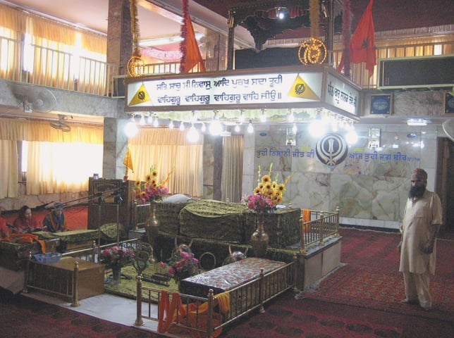 Interior of Gurdwara Karte Parwan in Kabul | Wikipedia Commons