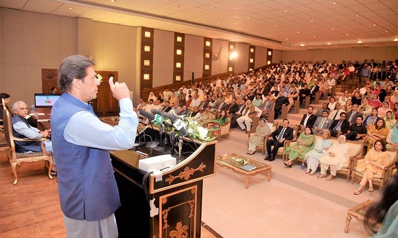 PM launches health plan for people with disabilities