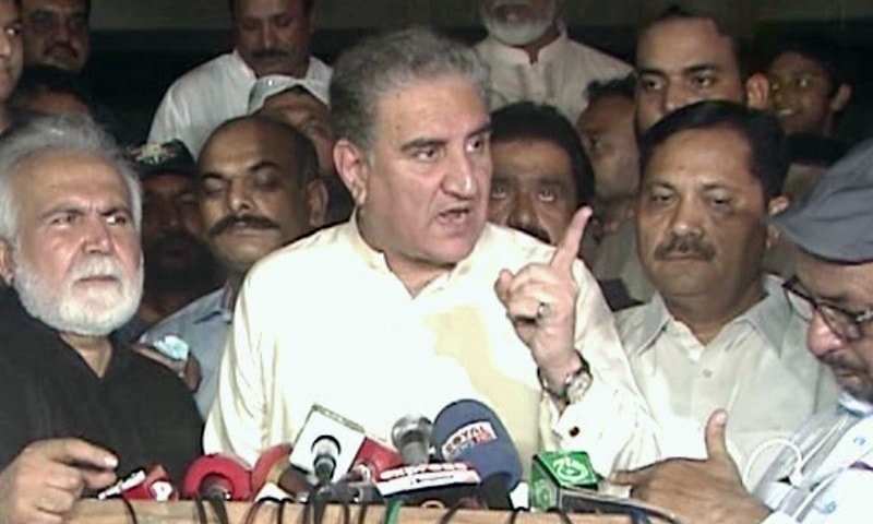 Foreign Minister Shah Mahmood Qureshi addressing a press conference in Multan on Sunday. — DawnNewsTV