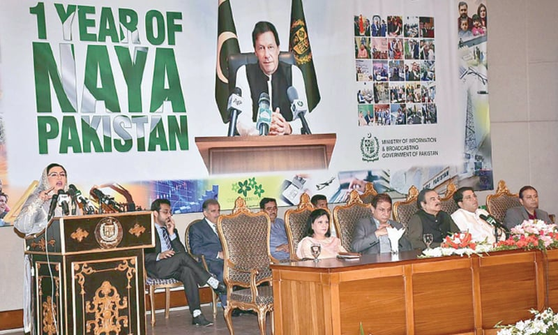 Special Assistant to PM on Information and Broadcasting Dr Firdous Ashiq Awan speaks at a ceremony on Sunday.—APP