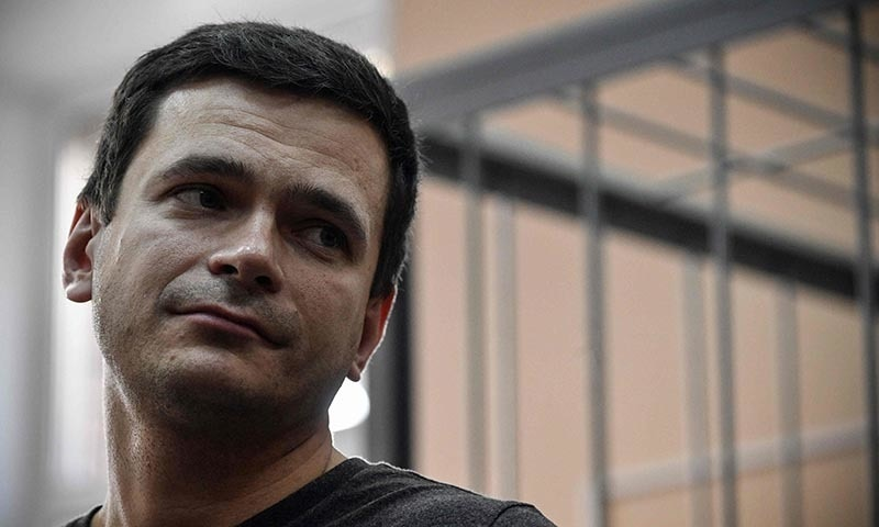Russian opposition politician Ilya Yashin was detained moments after his release from jail on Sunday after completing a 10-day sentence for his role in Moscow's recent wave of protests. — AFP