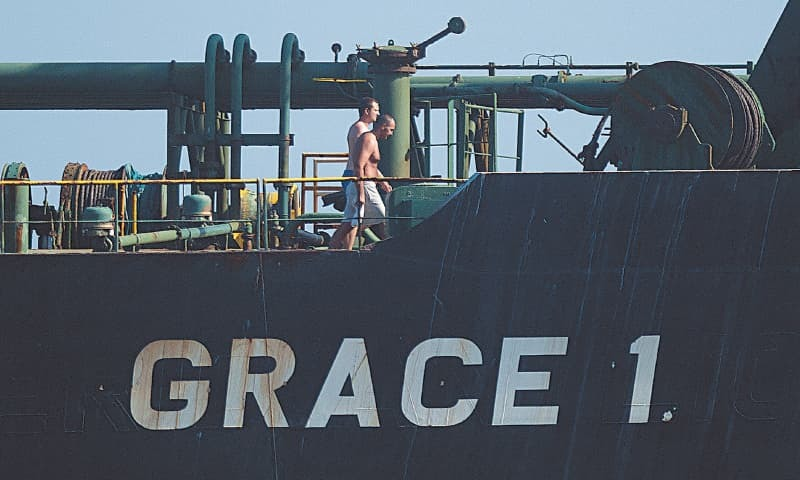 Authorities in Gibraltar have not confirmed the ship's departure.  AFP/File