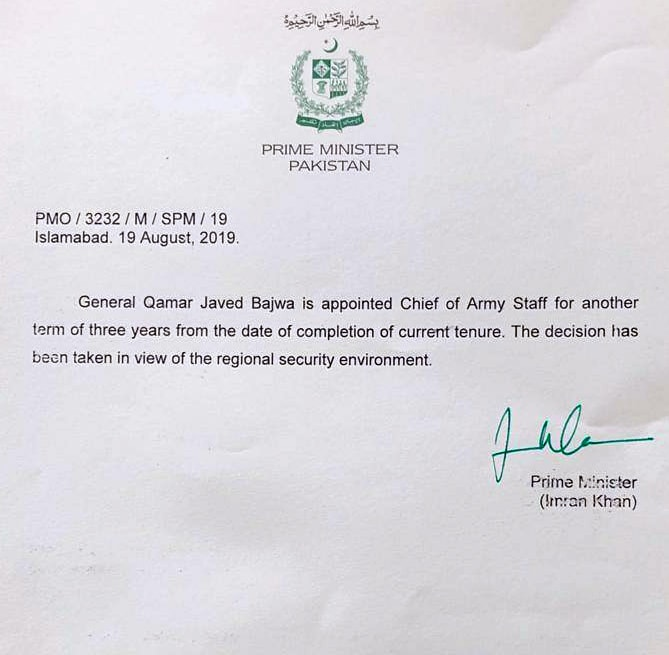 A copy of the notification issued by the PM Office. — DawnNewsTV
