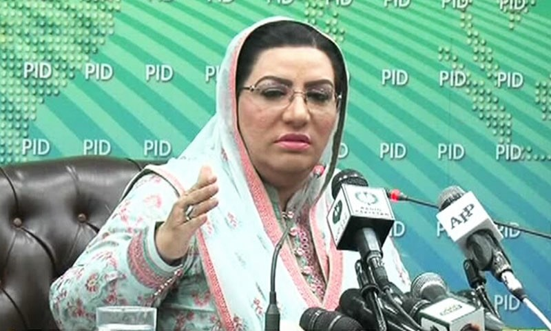 Special Assistant to the Prime Minister on Information Firdous Ashiq Awan addressing a press conference in Islamabad. — DawnNewsTV