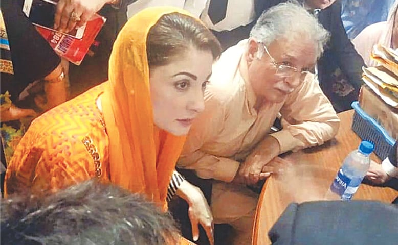 LAHORE: Pakistan Muslim League-Nawaz vice president Maryam Nawaz at the accountability court on Wednesday.—Online